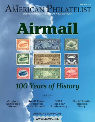 AP 100 year issue